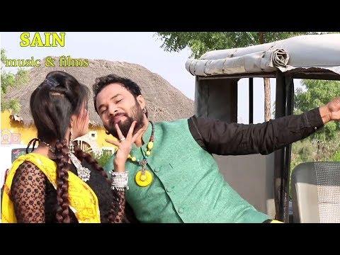 Rajasthani dj song 2017 - ब्याह करां आपां छोरी सावो आग्यो र - Sain rajaram - Sain raja Dj - Full HD
