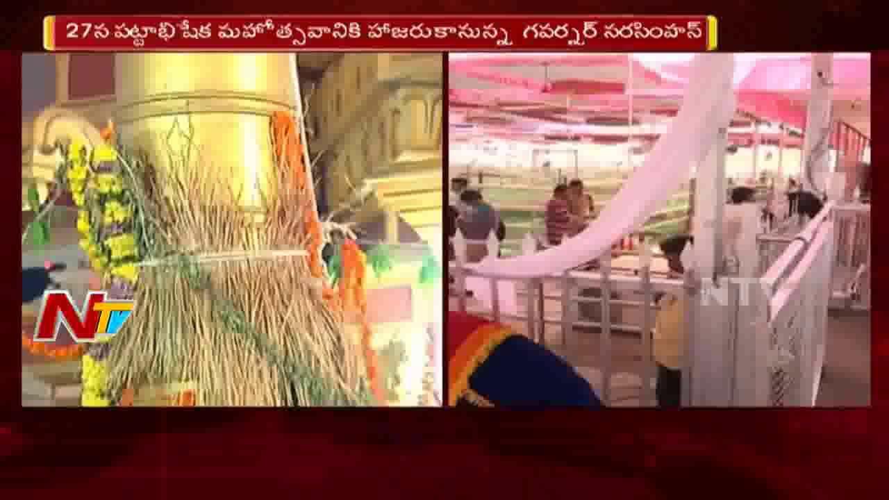 CM KCR to Attend Sita Rama Kalyanam @ Bhadrachalam    Sri Rama Navami  Celebrations    NTV by NTV Telugu