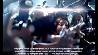 """2010. Nokia 5250 в """"Связном"""" feat. Градусы"""