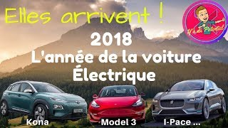 2018, le virage de la voiture électrique !