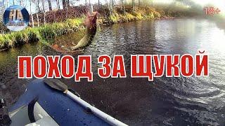 Рыбалка с лодки I Щучий выезд