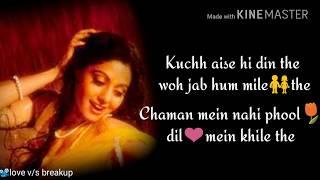 Lagi aaj Sawan ki phir wo jhadi hai-lyrical | Shridevi |Chandni |Whatsapp Status Song