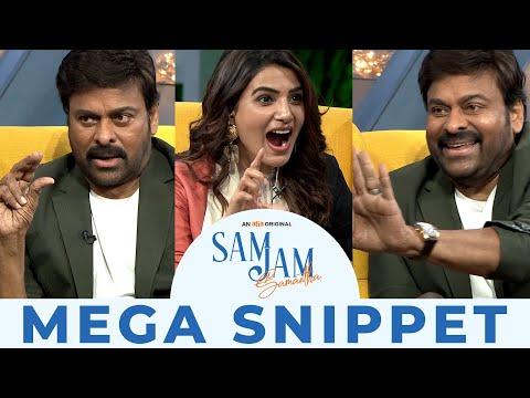 Sam Jam Mega Promo Soon | Samantha Akkineni | Megastar Chiranjeevi | An aha Original