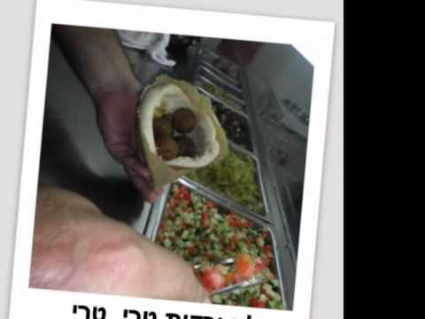 שונות למסירה עסק מצויין, חנות פלאפל טובה בירושלים - YouTube GU-97