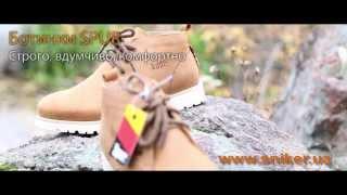 Женские зимние ботинки из натурального нубука Spur Sweet Boot. Видео-обзор женской обуви.