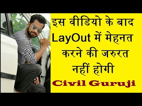 HOW TO DO TOWNSHIP LAYOUT MARKING ON SITE ! WITH FULL PROCEDURE- BY CIVIL GURUJI