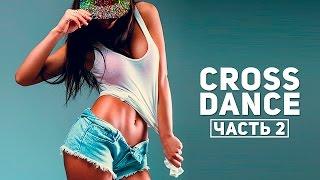 Танцевальная тренировка в стиле Cross+Dance [Фитнес Подруга]