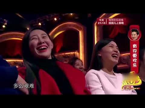 《泰坦尼克号》河南话版,岳云鹏搞怪演绎,令人捧腹大笑!