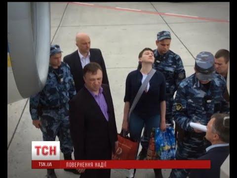 Подробиці звільнення Савченко
