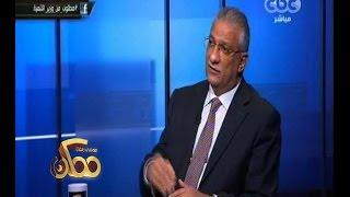 #ممكن   أحمد زكي بدر: أيام حكومة أحمد نظيف كان هناك نية لإصلاح التعليم