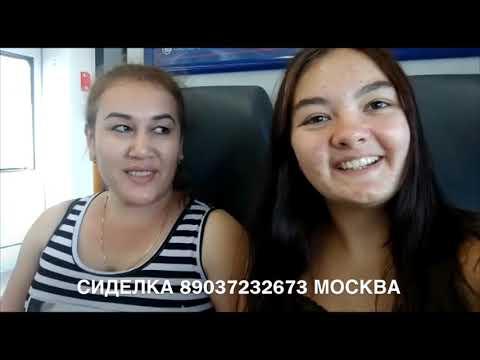 СИДЕЛКА В ИСТРУ // 3,5 года с компанией Роскошный Персонал