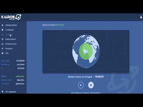 Works Online Как зарабатывать в интернете от 1500 рублей в день на облачной системе