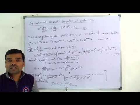 Solution of Bessels Differential equation in Hindi