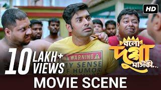 ল্যাঙট পরা ল্যাংটা জোকার   Ankush, Saurav, Rajdeep   Movie Scene   Bolo Dugga Maiki   SVF