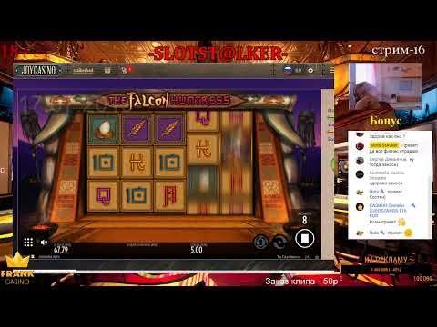 Сталкер в казино скорсезе онлайн казино