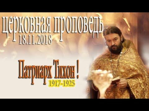 Когда вера исчезает! Протоиерей Андрей Ткачёв