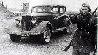 Драйв. По дорогам Второй Мировой - ГАЗ М-1