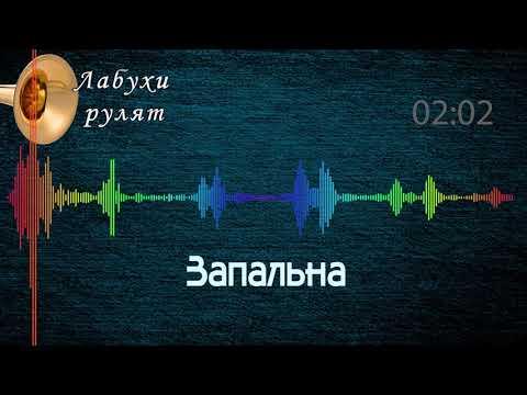 Зажигательная  молдавская музыка на свадьбу.