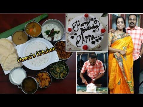 Happy birthday dear/Special birthday Lunch for my husband/South Indian Veg Thali/Veg Lunch recipe
