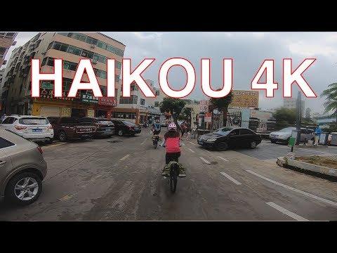 Hainan 4K - Drive on Meilan District - Haikou - China 中国海南省海口市美兰区骑行视频