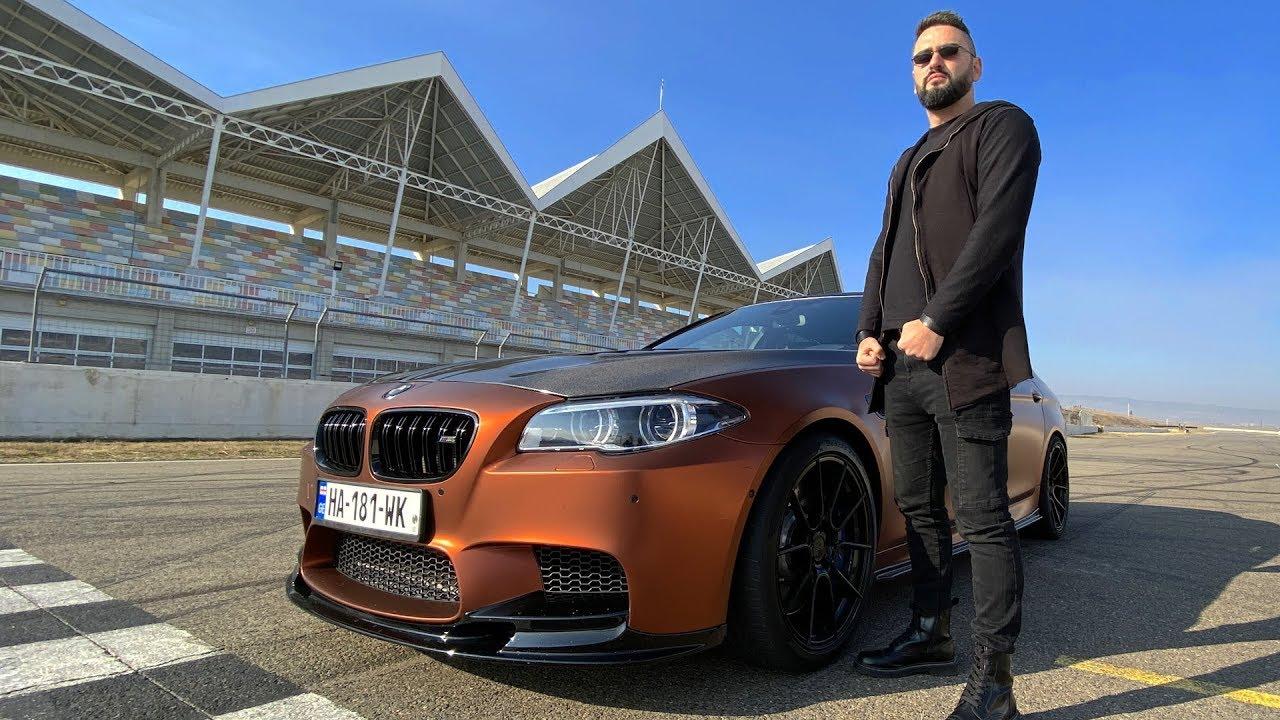 უხეში ტესტ დრაივი  BMW M5 F10  ცუდი ბიჭების სათამაშო
