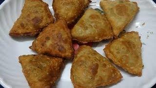 Aloo Samosa Preparation In Telugu (బంగాళాదుంప సమోసా)