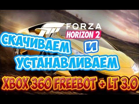 Скачать игру Forza Horizon 3 2016 Рус Гонки Игры ПК