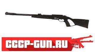 Пневматическая винтовка Gamo CFR IGT Видео Обзор