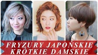 Modne fryzury japońskie krótkie damskie