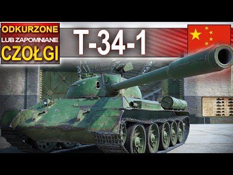 T-34-1 pamięta go