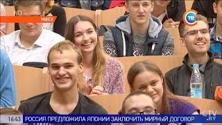 СТВ: Космические лекции в БГУ
