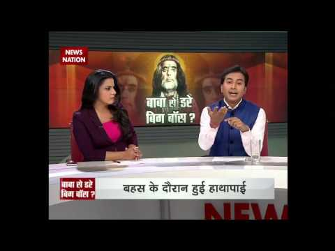 'Baba Bawali' on News Nation: Om Swami claims he had written letter to Ban Ki Moon