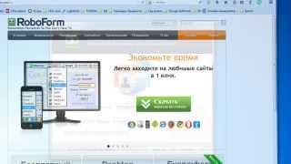Установка и настройка программы для паролей - Roboform (Скачать программу для паролей)