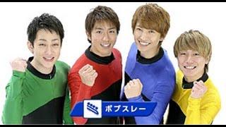 関ジャニ∞ CM 任天堂 Wii U パーティー http://www.youtube.com/watch?v...