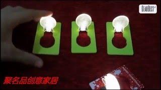 ultra slim fold up wallet purse led card light gearbest com