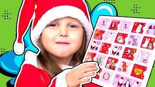 Новогодний Адвент Календарь с украшениями Кольца Резинки Сережки Браслеты и Подвески Видео для детей
