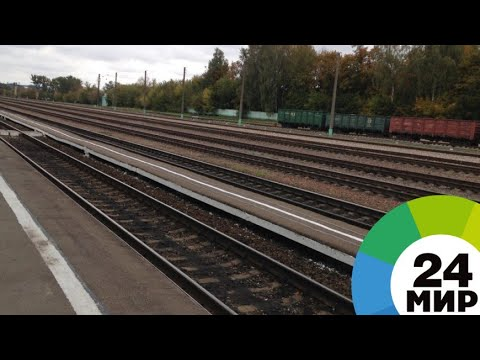 Столкновение грузовика с поездом в Ростовской области: двое погибших - МИР 24
