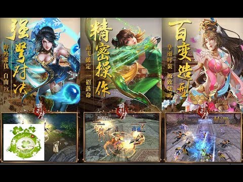 Game Mobile Private Túy Xích Bích | Game Nhập Vai MMORPG 3Q | Free VIP11 -  18.888KNB + KNB Event