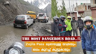 MOST DANGEROUS ROAD In INDIA | കിടു റോഡിലൂടെ ഒരു യാത്ര | Bike Ride | Srinagar to Kargil | K2K Ep #12