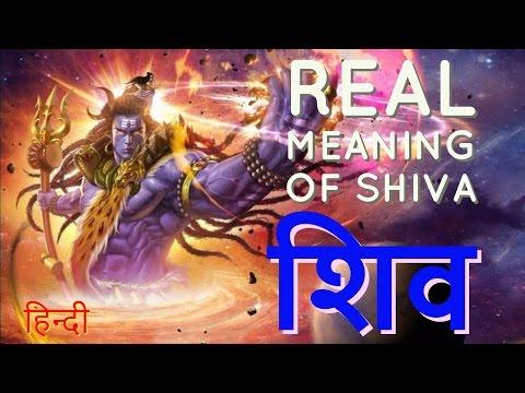 ✅शिव  ने इस  ब्रमांड को कैसे बनाया  |How shiva created universe |Who is the father of Lord Shiva?