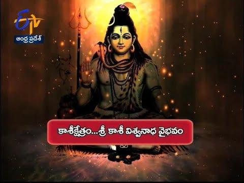 sivapuranam by chaganti