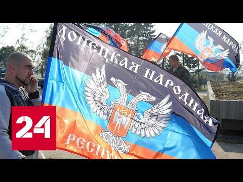 Киев требует «роспуска»