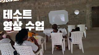 삼성 미니빔 프로젝터 …