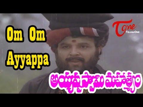ayyappa-swamy-mahatyam-movie-songs-|-om-om-ayyappa-video-song-|-sarath-babu,-murali-mohan