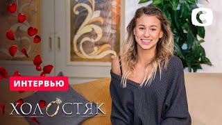 Лиза из Холостяка-11: об отношениях с Алексеем Тригубенко и сравнение с Дашей Квитковой