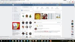 Как сделать ссылку на личные сообщения ВКонтакте
