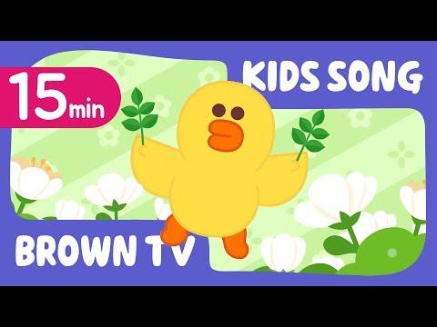 [Brown TV] Super Simple KIDS SONG 9   15min   Line Friends Kids Songs