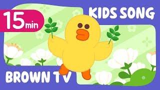 [Brown TV] Super Simple KIDS SONG 9 | 15min | Line Friends Kids Songs