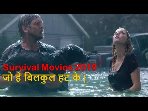 Top 10 Best Survival Movies 2019 With Different Concept In Hindi