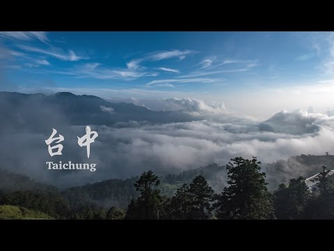 Taiwan Timelapse and Hyperlapse 4K | 台中 Taichung